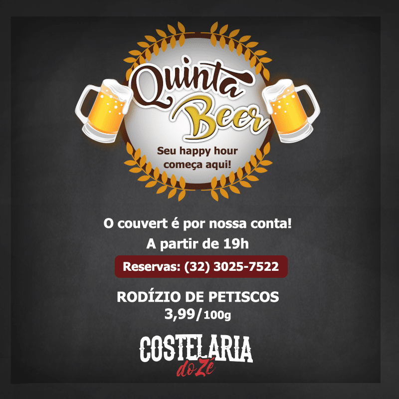 Quinta Beer_(Costelaria)